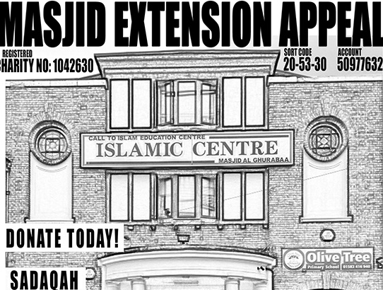 Masjid Extension Appeal