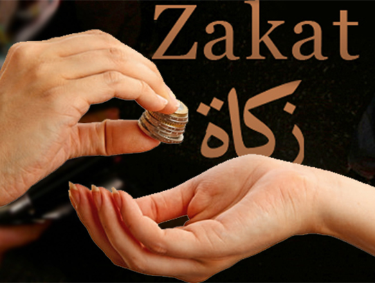 Pay Your Zakah